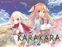 KARAKARA2
