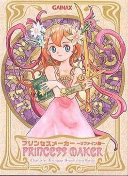 Princess Maker Refine