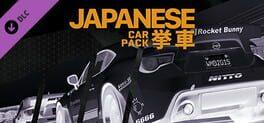 Project CARS: Japanese Car Pack