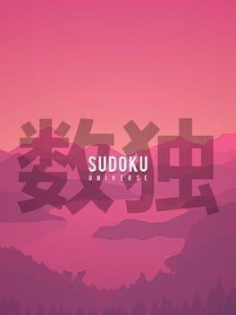Sudoku Universe / 数独宇宙